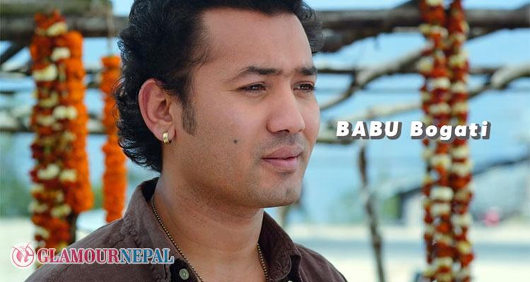 Babu Bogatai - Bato Muniko Phool