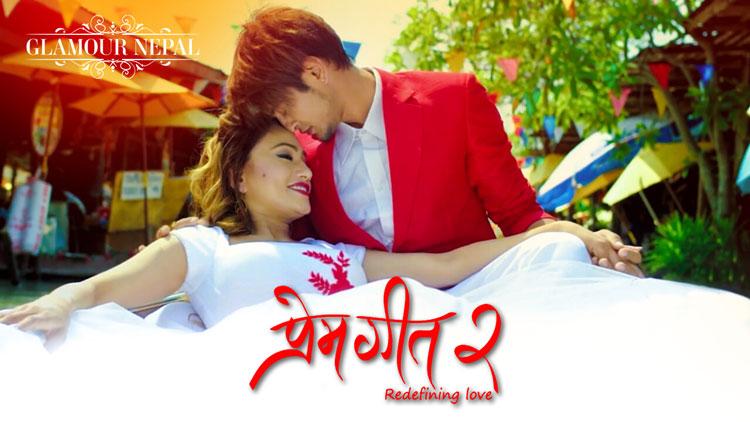 Prem Geet-2 Nepali Film Image